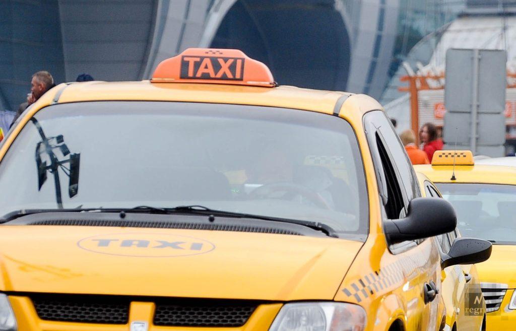 Такси 916 в Днепропетровске