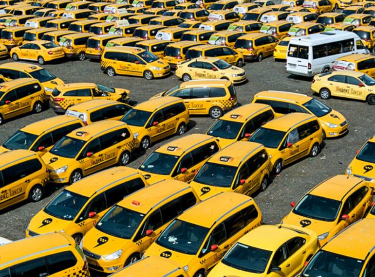 uslygi-taksi 916